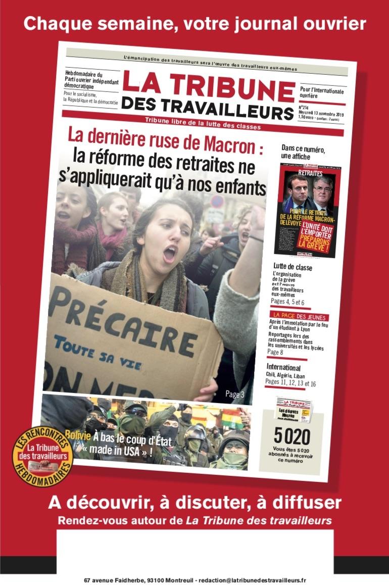 La dernière ruse de Macron : laréformedesretraites ne concernera que vos enfants…